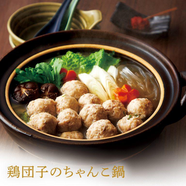 鶏団子のちゃんこ鍋