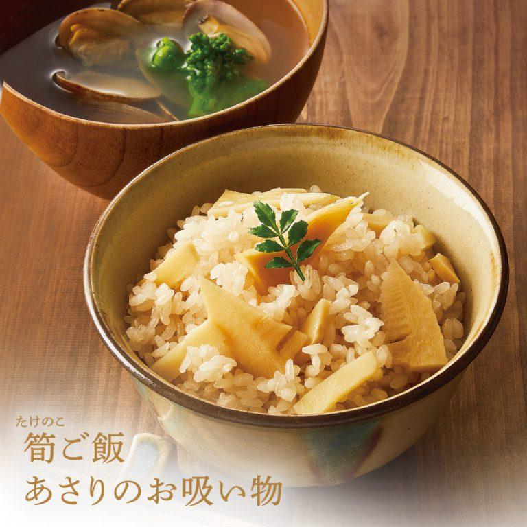 筍ご飯/あさりのお吸い物