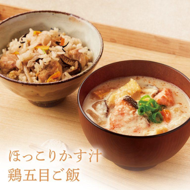 ほっこりかす汁/鶏五目ご飯