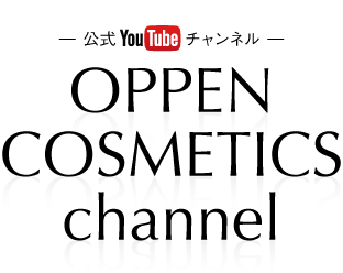 OPPEN COSMETICS Channel How to 動画