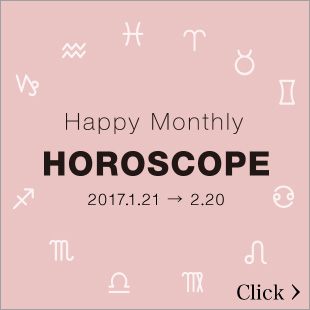 Happy Monthly HOROSCOPE 2017.1/21→2017.2/20