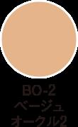 BO-2 ベージュオークル2