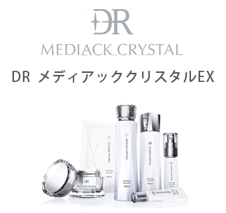 DR メディアッククリスタル