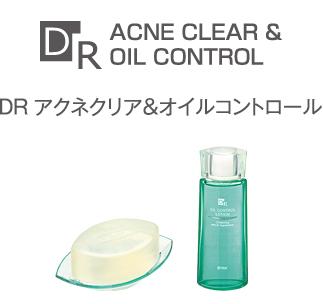 DR アクネクリア&オイルコントロール