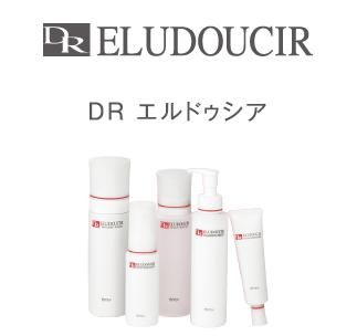 DR エルドゥシア