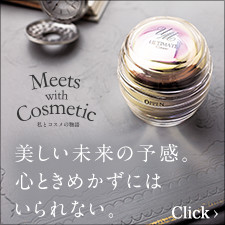 Meets with Cosmetic