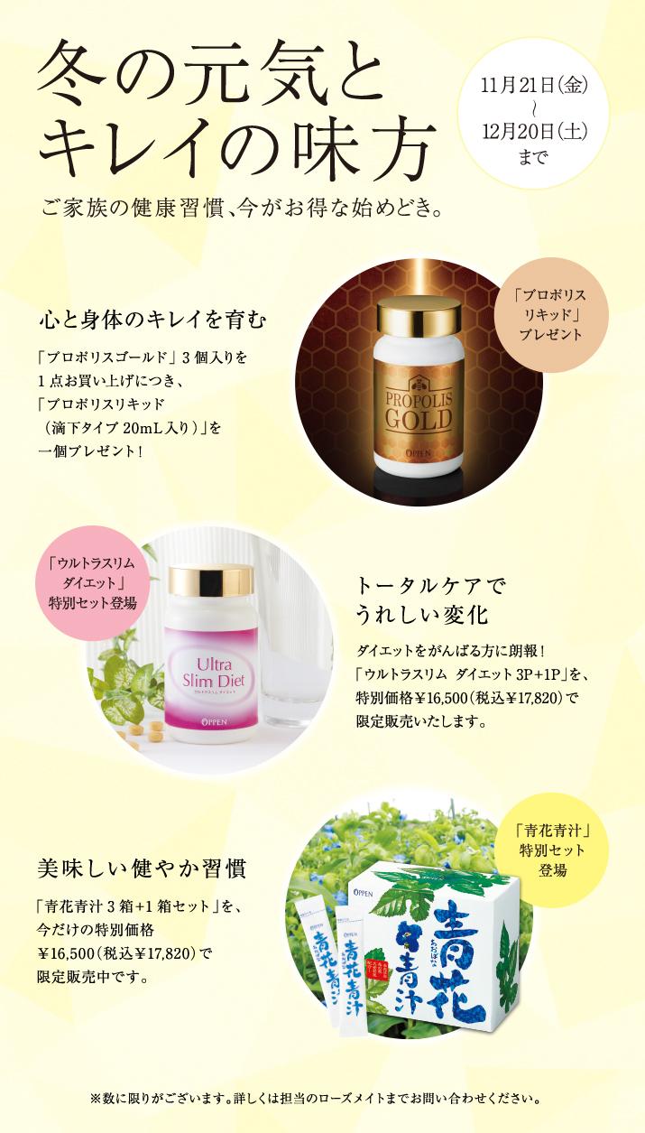 news_20141119_01