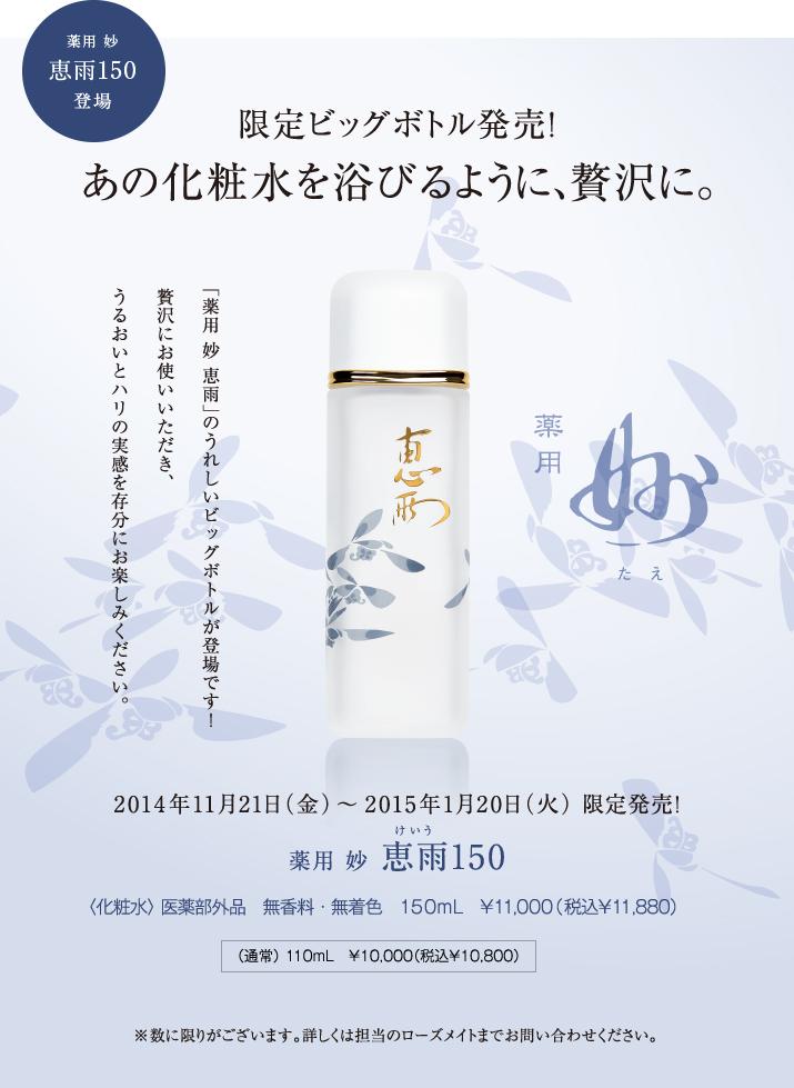 news_20141119_02