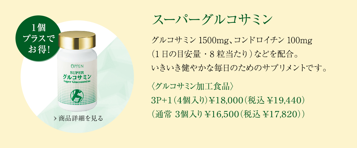 news_campain_141222-03