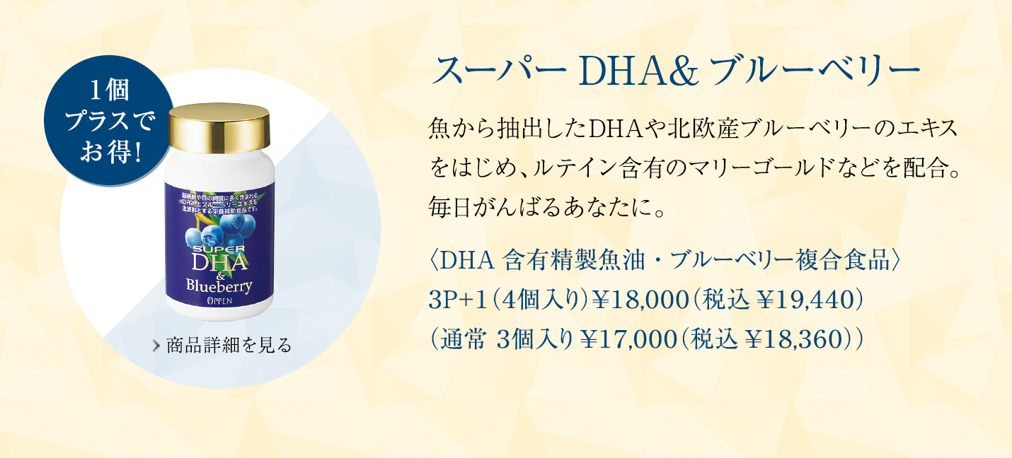 news_campain_141222-04