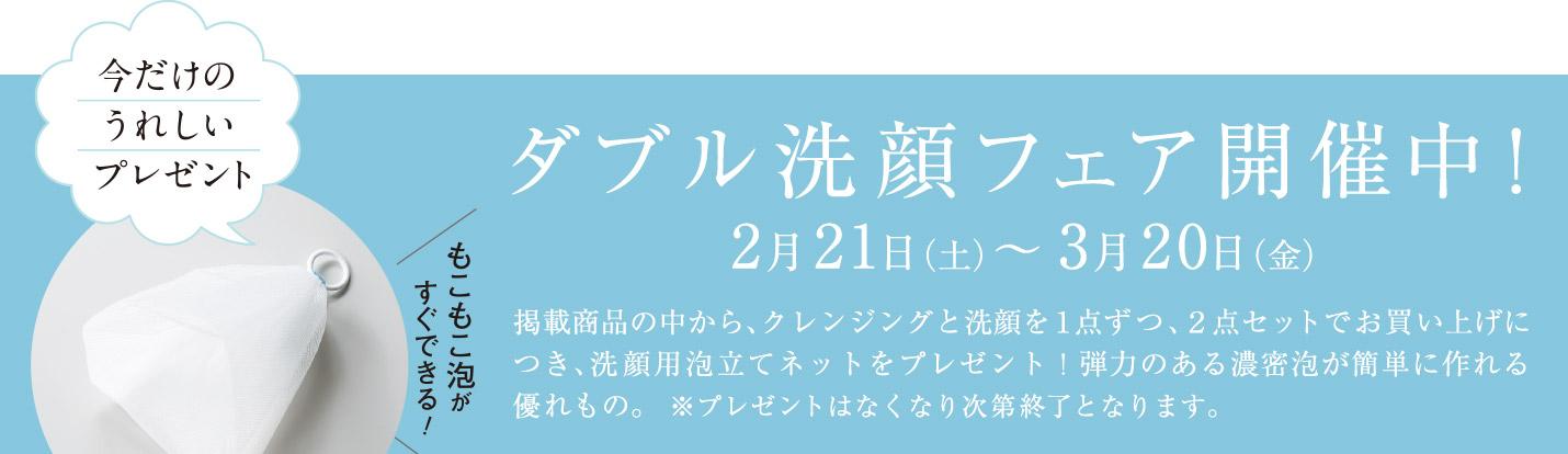 news_20150221_03_01